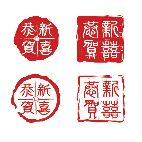 Glossary Of Key Concepts In The Kanji World