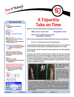 A Tripartite Take on Time