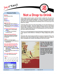 """Cover of essay 1087 on 渇 (thirst), """"Not a Drop to Drink"""""""