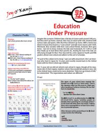 Education Under Pressure
