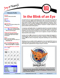 "Cover of essay 1372 on 瞬, titled ""In the Blink of an Eye"""