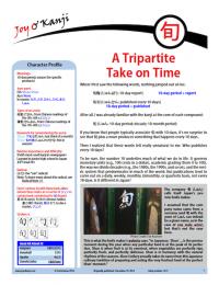 A Tripartite Take on Time