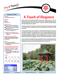 """Cover of essay 1614 on 亭 (house) titled """"A Touch of Elegance"""""""