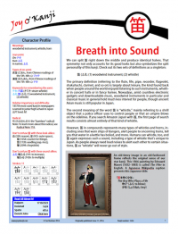 "Cover of essay 1624 on 笛, titled ""Breath into Sound"""