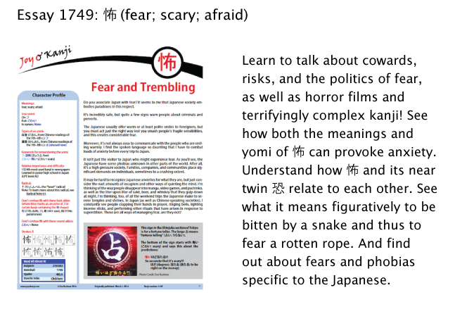 overcoming your fears essay The experience of overcoming a fear essay the crucible - fear fear can lead to a lot of things, but unfortunately, in humans it usually leads to something bad.