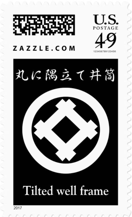 1470 Character Home Page Joy O Kanji