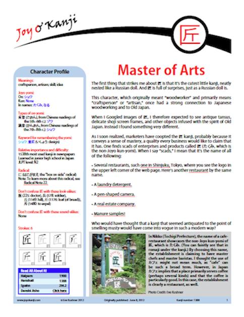 peace corps essay question custom paper academic writing service peace corps essay question
